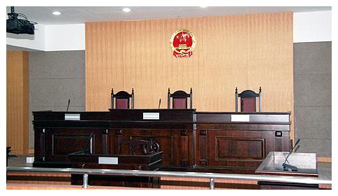 法庭.jpg